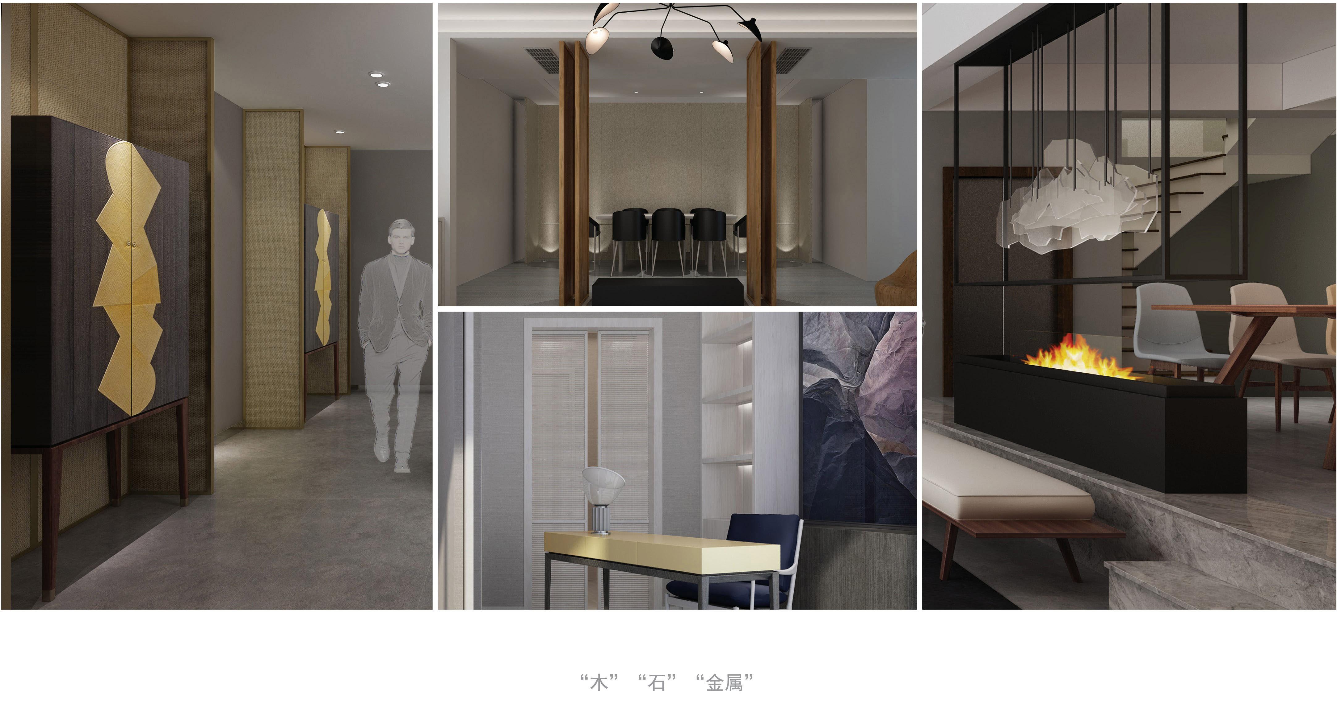 当代西方建筑美学_D.DESIGN空间文创研发中心